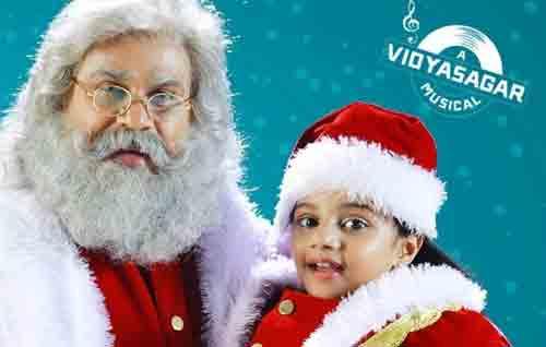 Movie Details My Santa