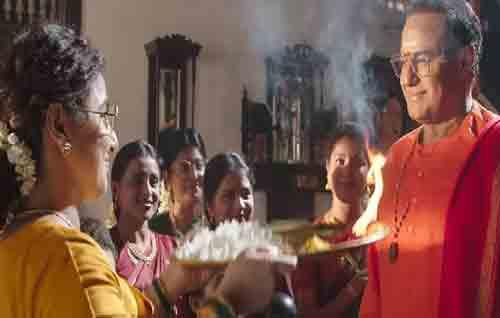 Movie Details N.T.R: Mahanayakudu