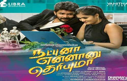 Movie Details Natpuna Ennanu Theriyuma