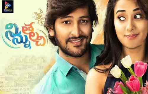 Movie Details Ninnu Thalachi