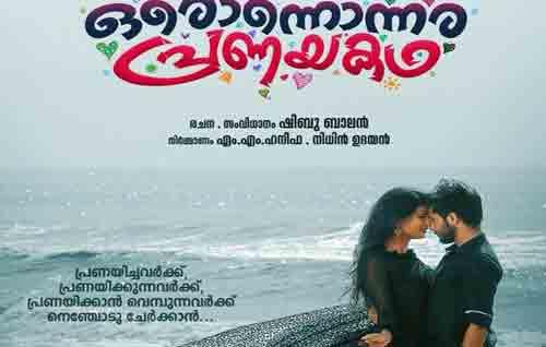 Movie Details Oronnonnara Pranayakadha