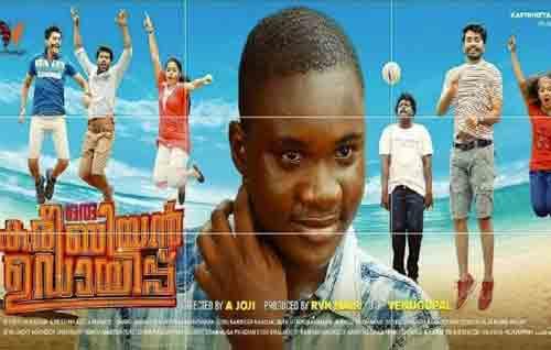 Movie Details Oru Karribean Uddaippu