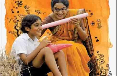 Movie Details Oru Nakshatramulla Aakasam