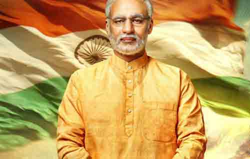 Movie Details PM Narendra Modi