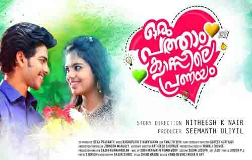 Movie Details Patham Classile Pranayam