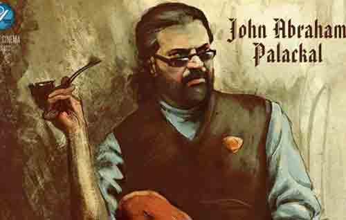 Movie Details Pathinettam Padi