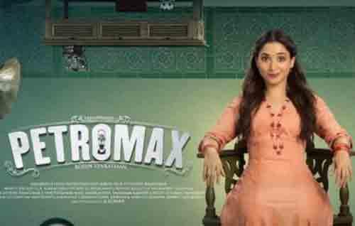 Movie Details Petromax