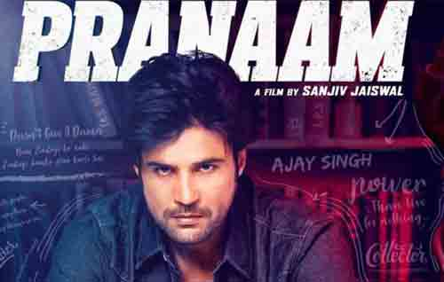 Movie Details Pranaam