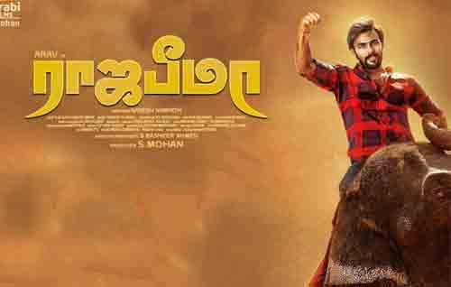 Movie Details Raja Bheema