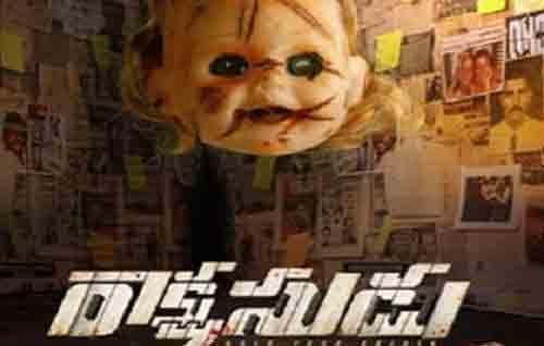 Movie Details Rakshasudu