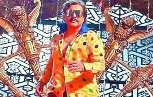 Movie Details Rangeela Raja