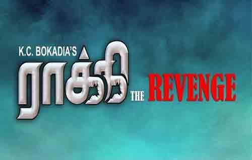 Movie Details Rocky:The Revenge