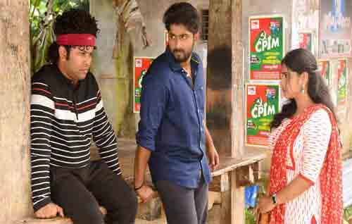 Movie Details Sachin