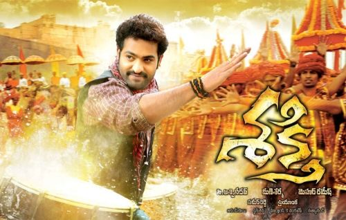 Movie Details Shakthi