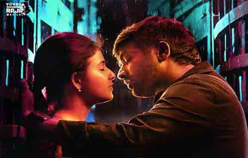 Movie Details Sindhubaadh