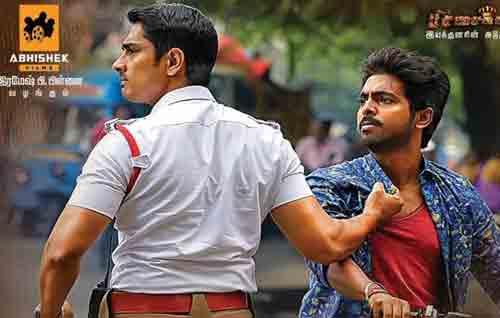 Movie Details Sivappu Manjal Pachai
