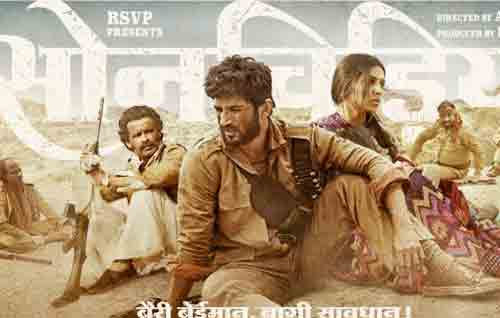 Movie Details Sonchiriya