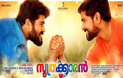 Movie Details Soothrakkaran
