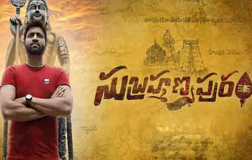 Movie Details Subrahmanyapuram