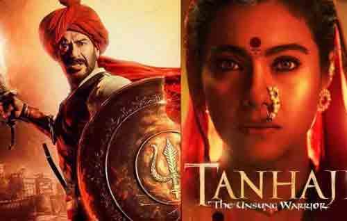 Movie Details Tanhaji: The Unsung Warrior