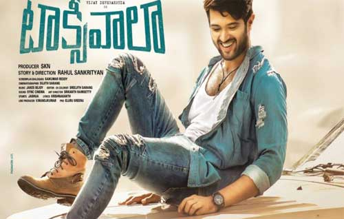 Movie Details Taxiwaala