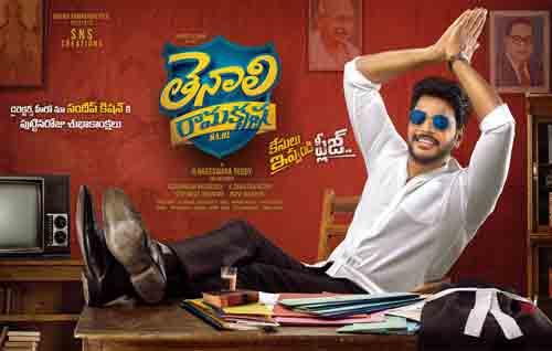 Movie Details Tenali Ramakrishna BA.BL