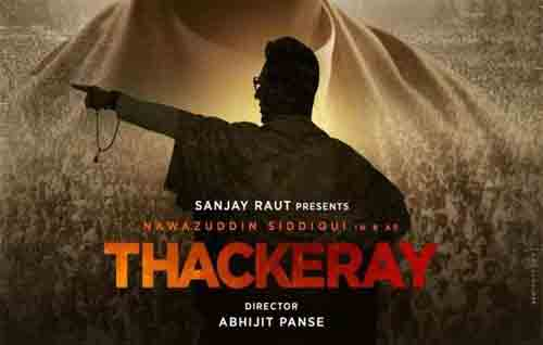 Movie Details Thackeray