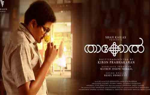 Movie Details Thakkol