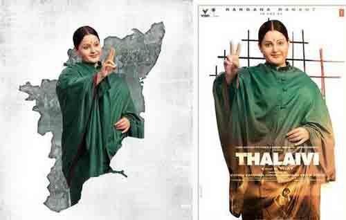 Movie Details Thalaivi