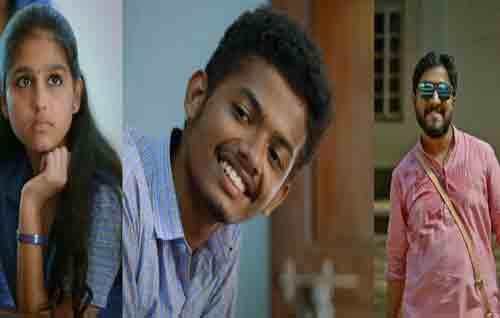 Movie Details Thanneermathan Dinangal