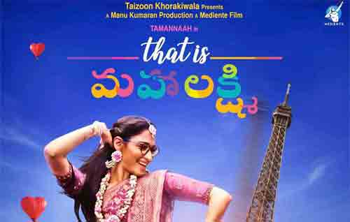 Movie Details That Is Mahalakshmi