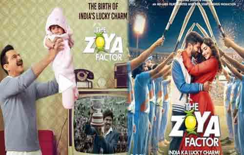 Movie Details The Zoya Factor