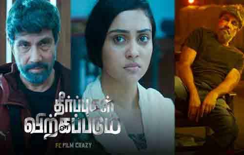 Movie Details Theerpugal Virkapadum