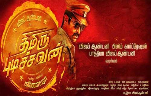 Movie Details Thimiru Pudichavan