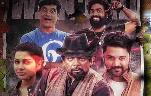 Movie Details Thittam Poattu Thirudura Kootam