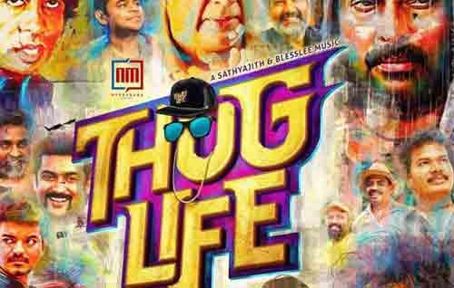 Movie Details Thug Life