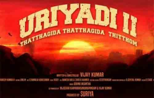 Movie Details Uriyadi 2