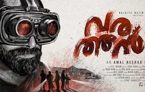 Movie Details Varathan