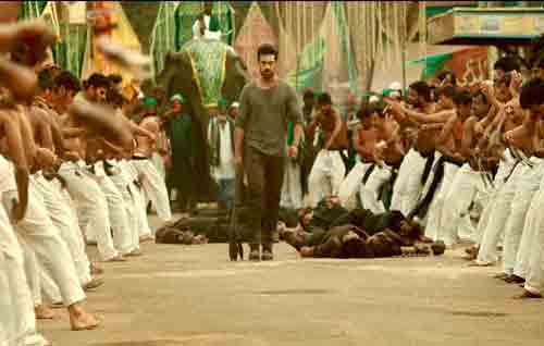 Movie Details Vinaya Vidheya Rama