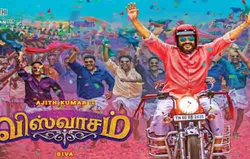 Movie Details Viswasam