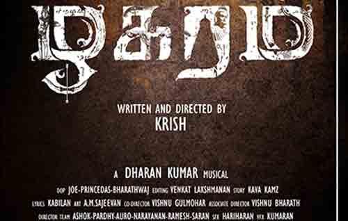 Movie Details Zhagaram