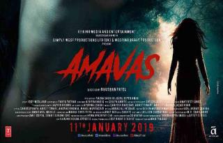 'Amavas'