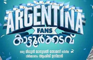 Argentina Fans Kaattoork