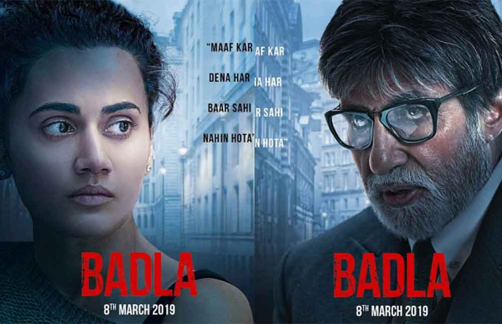 ReviewBadla