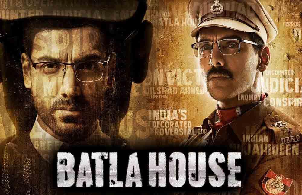 ReviewBatla House