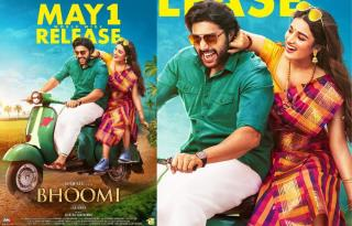 Bhoomi - Tamil