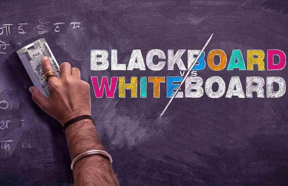 ReviewBlackboard Vs Whiteboard