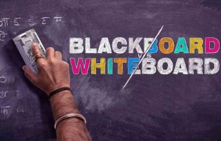 'Blackboard Vs Whiteboard'