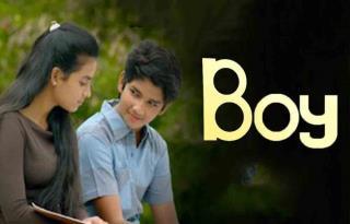 'Boy'