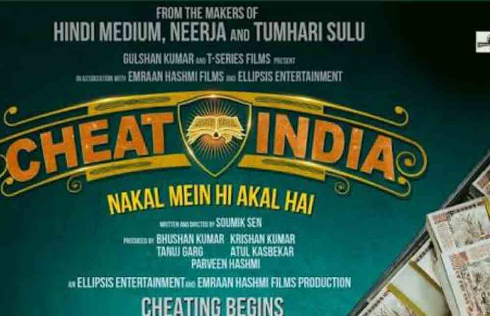 ReviewWhy Cheat India?